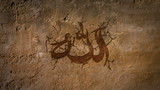 Islamic symbol in wall showing the name of Allah