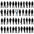 Business people silhouettes, unique concept