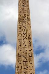 Egyptian Obelisk in Rome, Italy