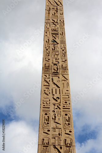 Egyptian Obelisk in Rome, Italy