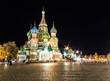st basil cathedral ,red square by night