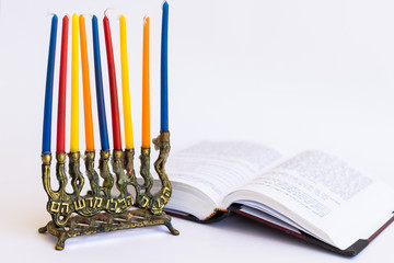 Traditional Jewish Menorah with candles