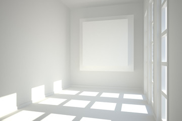 White room with square at wall