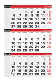 February 2014 Three-Month Calendar