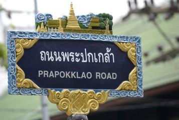 Thai road sign