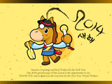 Horse mascot Korean traditional dancing decorated with New Year'