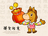Horse mascot Korean traditional on holding lucky bag. New Year C