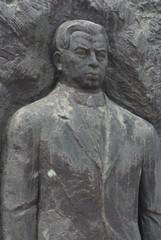 Bela Kun Memorial - Memento Park - Budapest
