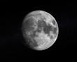 The Moon - 58297682