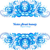 Ornate elegant vector rame in Gzhel style