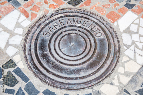 Sewer cover plate