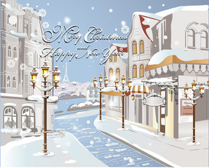Christmas card - winter on the streets