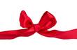 Satin ribbon with bow on white
