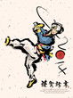 Korean traditional dance samulnori calligraphy greeting cards. N