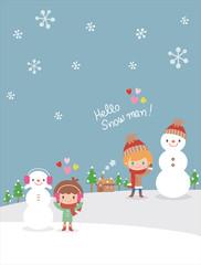 GIH0052 비타키즈 Kids illustration