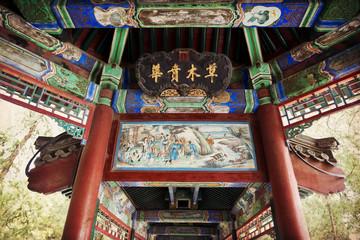 Summer Palace in Beijing - Yihe Yuan