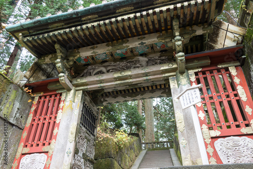 "Sakashita-mon Gate at Toshogu Shrine,Nikko,Japan.""Shrines and Te"