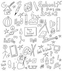 School Doodle, back to school