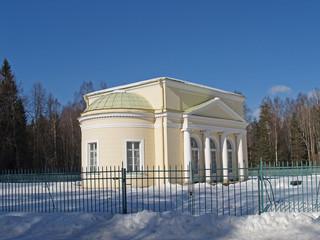 "Pavlovsk.  Pavilion ""Round hall"""