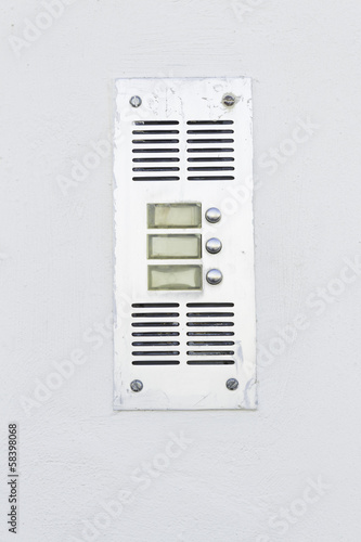 Intercom of floors
