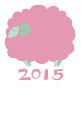 年賀状2015『ピンク』