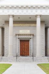 Entrance to the presbyterian church