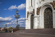 Doorway into the Cathedral of Christ the Saviour, Moscow