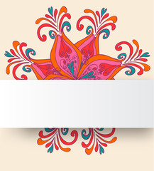 Decorative element border
