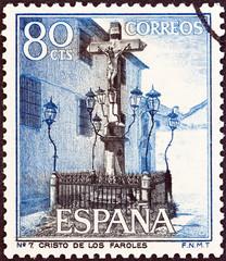 Christ of the Lanterns, Cordoba (Spain 1964)
