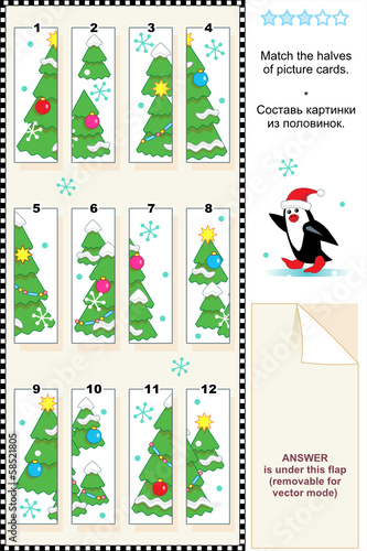 Visual puzzle - match the halves - christmas trees