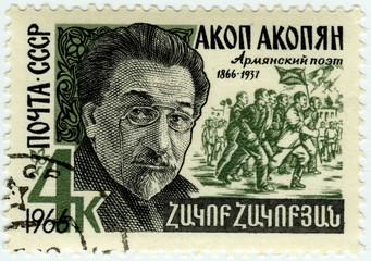 Почтовая марка.Акоп  Акопян. Армянский советский писатель