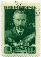Почтовая марка. Физик Пьер Кюри