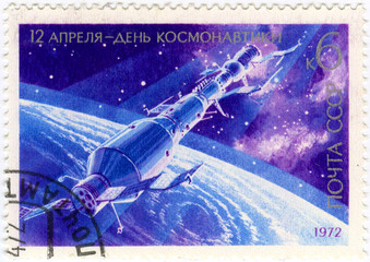 Почтовая марка.Космическая станция
