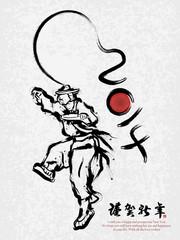 2014 Korea dance samulnori vigorously to jump calligraphy greeti