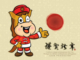 Chinese traditional costume wearing a pony character. New Year C