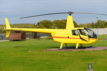 Photo  yellow helicopter