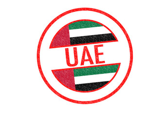 UAE Rubber Stamp