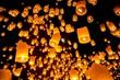 Sky Lantern - 58586814