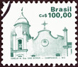 Church of Our Lady of Sorrows, Campanha (Brazil 1986)