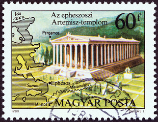 Temple of Artemis, Ephesus (Hungary 1980)