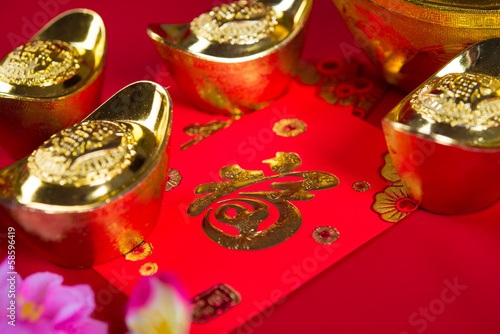ang pow, chinese new year good luck fortune