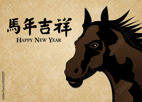 Chinese New Year - Year of Horse Greeting Card