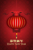 Chinese New Year Lantern Background
