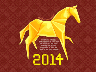 Origami horse greeting cards. New Year Card Design Series.