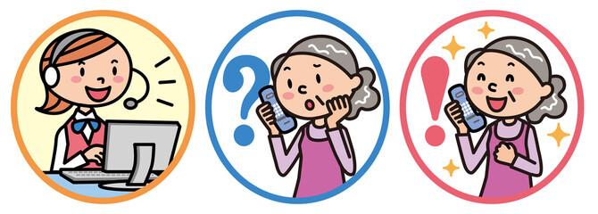 オペレーター カスタマー 高齢者 女性