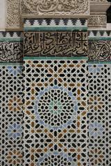 Tiles of Madrasa Bou Inania, Fez