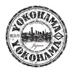 Yokohama grunge rubber stamp