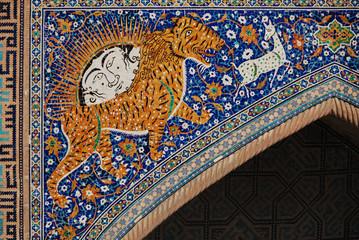 Tiled facade of Registan