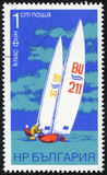stamp printed in Bulgaria shows yachts