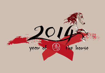 2014 Chinese year of the horse